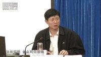 【四月大讲堂】艾跃进:当前中国的形势和历史任务(中)