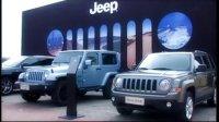 Jeep2012全能攻略全系试驾活动