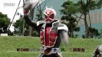 【赤龙个人字幕】假面骑士WIZARD 官方预告正式版V2