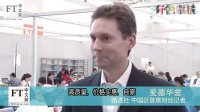 达沃斯现场:外国记者看中国