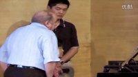 柴可夫斯基国际钢琴比赛主席弗拉迪米尔·克莱涅夫-魏伊璇的钢琴课