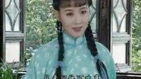 黄梅戏电视剧——《秋》(下) 黄梅戏 第1张