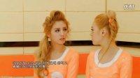 【橙子焦糖】Orange Caramel《口红》(LIPSTICK)韩语中字MV【HD超清】