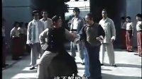 缘无缘-《大侠霍元甲》第1集(1981)