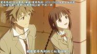 文学少女OVA 01 梦想少女的前奏曲