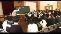 《Unit4 In the park》_牛津版_小学二年级英语优质课展示