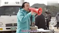 SJ始源 电视剧帝王 E01 韩语中字