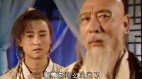 凡人杨大头03