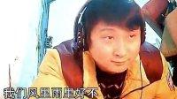 宋小金--2014马年大吉大利