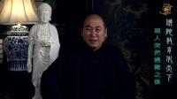佛陀教育化天下—亲人突然遇难之后