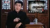 《这里是北京》:发现姚广孝墓