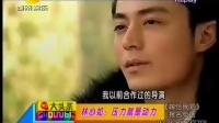 林心如获制作人奖项 刘恺威颖儿成最佳荧幕情侣