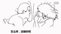 """吟笑派参与配音作品之""""简笔笑画第一季01"""""""