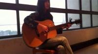 大森老师吉他课:《离家500里》