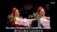 红莓花儿开   小白桦舞蹈团