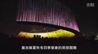 台湾新竹灯会台达永续之环介绍