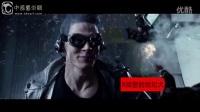 [Movie Ring]第二期:《城市游戏》极限力量与激情 X战警火爆来袭