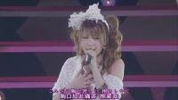 【中字】田中れいなソロモーニング娘。2010春~ピカッピカッ!
