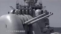 """《军工记忆》第二集""""052型导弹驱逐舰""""研发纪实"""