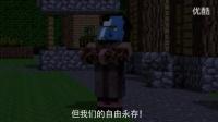 《Minecraft:村民新闻番外》中文字幕 Villager News