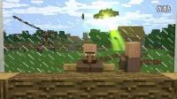《Minecraft:村民新闻2》中文字幕 Villager News