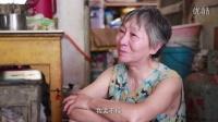 [安徽]七旬母亲中秋盼儿回家 打工替子还债75万