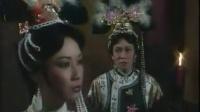 满清十三皇朝之危城争霸04
