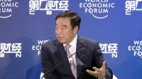 中国:下一个创新型国 家