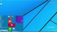 「大米评测」Windows 10 预览版体验报告