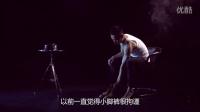 男士型格:一个编舞者的暗黑摇滚范儿