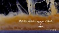 《美丽化学》:沉淀反应