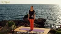 孕后期瑜伽 山式 蕙兰瑜伽