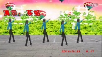 2014年最新广场舞流行广场舞