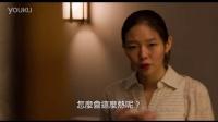 《布拉芙夫人》中文版前导预告