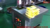 半自动封盒机(饼干纸盒封盒机)