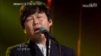 岁月流逝 韩国我是歌手现场版
