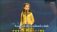 中意双语字幕 - 小小河豚鱼 Chicopez - 57° Zecchino d'Oro