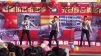 赵堡镇一中2015年元旦节目1