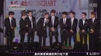[中字]150128 Gaon Chart K-pop Awards EXO Cut