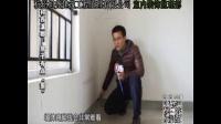 新房交付/房屋毛坯质量验收技术视频讲解,杭州旭尧监理