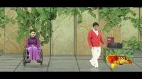 2013央視蛇年春晚潘長江蔡明表演小品《想跳就跳》