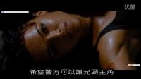 7分鐘看完《速度与激情》1-6集电影