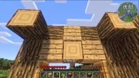 我的世界 Minecraft 京都青的极限生存实况3