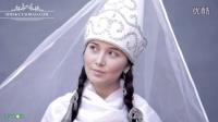 【一眼百年系列】吉尔吉斯斯坦女性百年妆容演变史