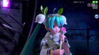 【初音未来】雪ミク2015 ロミオとシンデレラ【PDA FT魔音增强版】_超清