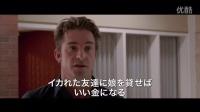[人质]『白い沈黙』日本预告片