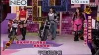 【超火辣重机女车手】台湾摩托车综艺节目