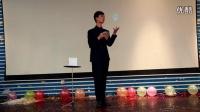 九江学院魔术协会 林明辉