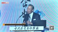 BOSS说:IBM大中华区首席执行总裁钱大群:未来五年实体店比电商更懂客户