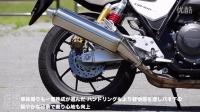 2015 Honda CB400 SUPER FOUR 摩托车发布试骑